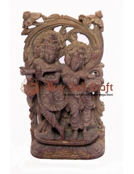 Lord Krishna and Radha (8 inch)